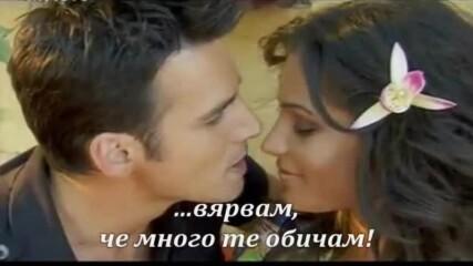 Периклис Стерянудис и Ирини Меркури ► Малка моя Господарка