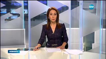 Новините на Нова (19.11.2015 - късна)