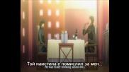 Junjou Romantica - Епизод 7 - Bg Sub