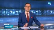 Новините на NOVA (22.04.2021 - 9.00)
