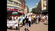 Пловдив 24.05.09 - 7