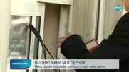 Предявяват материали срещу бившия министър Нено Димов