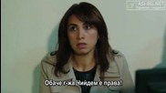 Kara Para Ask - 26 епизод - Пелин и Арда в съда Bg sub