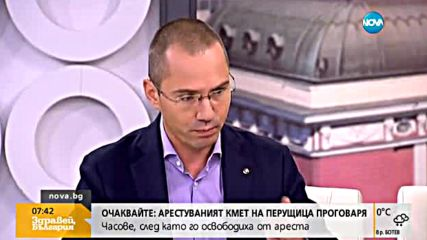 Неда Дойчинова: Защо политиците не се вслушват в думите на хората?