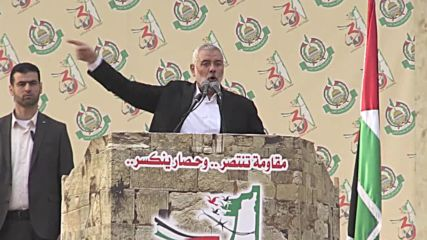 State of Palestine: Trump's 'deal of the century will not pass' - Hamas chief Haniyeh