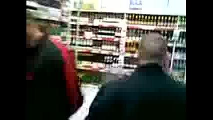 Лудаци Пазаруват