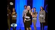 Music Idol 2: Пламена Петрова - Театрален Кастинг
