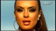 Официално Видео * Лияна - Да я науча * С Участието на Николета Лозанова *