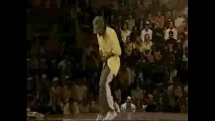 Pelezinho Vs Cico - Брейк Танци