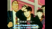 Kindaichi Shounen no Jikenbo (1997) - 033 [ensubs]