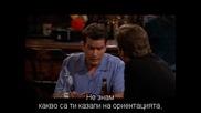 Двама Мъже И Половина Сезон 1 еп.18 + Бг субтитри