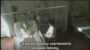 Yuuki - 8/8 [bg sub]