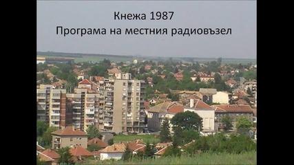 Кнежа - радиовъзел - програма от 1987 година - 2ро предаване