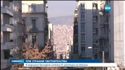 Изчезна 4-годишно българче в Атина