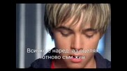 Jesse Mccartney - Because You Live (превод)