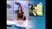 Осъдиха българин за източване на пари във Виетнам - Новините на Нова