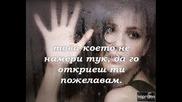 Превод Thelksi - Kakokeria