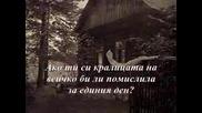 Енигма - Само За Ден ( Авторски и Превод)