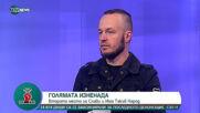 Доц. Стойчо Стойчев: ГЕРБ директно ще върнат мандата