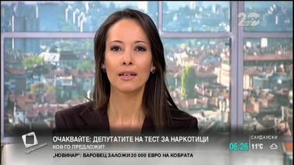 Министрите предлагат заместниците си - Новините на Нова