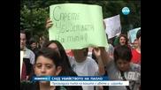 Стара Загора се вдигна на бунт след смъртта на 4-годишното дете - Новините на Нова