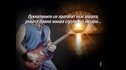 Deep Purple - Wasted Sunsets ** Пропуснати залези