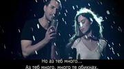 Rafet El Roman - Kalbine Surgun Feat. Ezo (bg Subs)