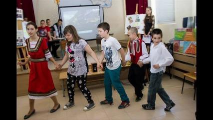 Аз Обичам България! Състезание на клуб Етнография