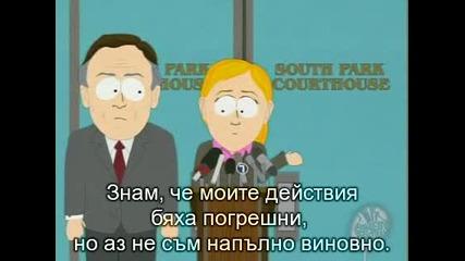 South Park Сезон 10 Епизод 10 Бг Субтитри