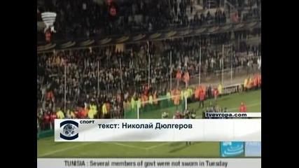 """""""Монпелие"""" на финал за Купата на Лигата след 1:0 срещу ПСЖ"""