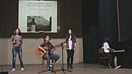 Песен ден на талантите 2017- Атанаска, Елена и Ивона.