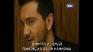 Xristos Menidiatis - Apopse Lipeis(превод)