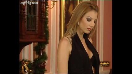 Емилия - Изгубена Любов (супер Качество)