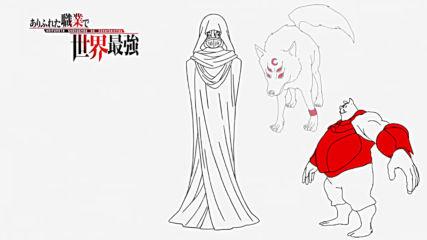 Arifureta Shokugyou de Sekai Saikyou Episode 10