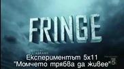 Fringe s05e11 + Bg Sub