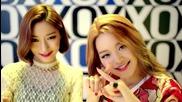 {бг Превод} Z.hera feat. Gaeun (dal Shabet) - Xox