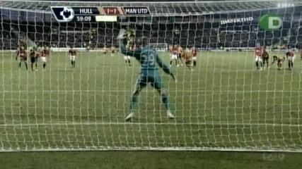Хъл Сити - Манчестър Юнайтед 1:3 [27.12.09]