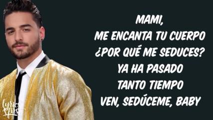 Превод! 2018 Maluma - La Ex ft. Jason Derulo Lyrics Best Audio
