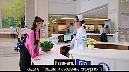 Силна Любов епизод 8 Intense Love ep08 2020