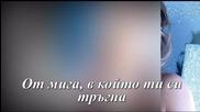 Небе без луна - Пасхалис Терзис (превод)