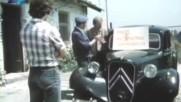 Откъс от Баш майсторът фермер (1981 г.)