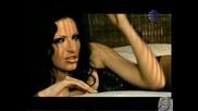 Траяна - Vip (официален видеоклип)