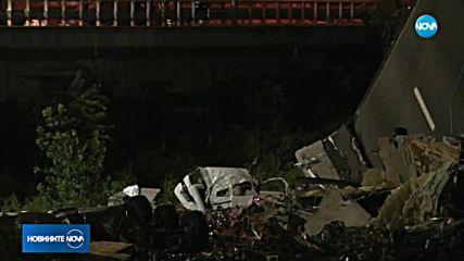 СЛЕД ТРАГЕДИЯТА В ГЕНУA: Властите започнаха разследване на оператора на срутилия се мост