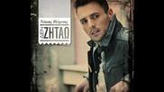 Bg превод 2013г Nikos Vertis - Den zitao (official) Никос Вертис - Не искам.