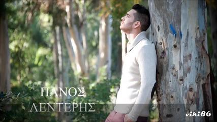 Кажи ми наистина ❥ Panos Lenteris - Pes Mou Eilikrina