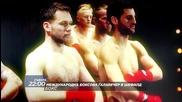 Професионален бокс: Международна галавечер в Шефилд, Великобритания на 26 март по Diema Sport 2 HD