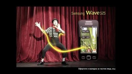 Реклама на samsung wave 525