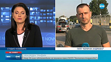 Новините на NOVA (21.07.2019 - централна емисия)