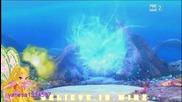 Winx Club: Навлизане в безкрайния океан 3d! (preview Clip) (italian) hd качество