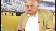 Диагноза с Георги Ифандиев 26.03.2014